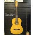 【金聲樂器】西班牙 Manuel Rodriguez C9 單板古典吉他