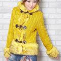 【艾莉絲中大尺碼生活館】美氛圍暖和感‧織麻花仿貂毛滾邊牛角扣外套~黃