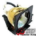 BenQ DX550 / BENQ DS550 原廠投影機燈泡+燈架組 / 燈組料號:60.J3207.CB1