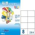Unistar 裕德3合1電腦標籤 #U4470 (100張/盒)
