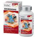 永信HAC葡萄糖胺MSM錠120錠/瓶(葡萄糖胺搭配MSM+非變性第二型膠原蛋白)