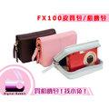 相機包!找小兔 FX100皮質包 皮套CANON IXUS 65,70,75,850IS,860IS,900TI,950IS,960IS
