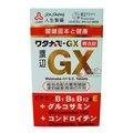 《人生製藥-渡邊維他命糖衣錠-GX》-140粒/瓶