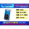 數位小兔 星光 Kodak KLIC-5001鋰電池DX6490,DX7440,DX7590,DX7630,P712,P850,P880,Z760