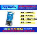 數位小兔【星光 Panasonic VBD210,DU21鋰電池】PV-GS150,GS180,GS19,GS200,GS250,NV-GS55EG-S,GS55GN-S,GS65,GS70