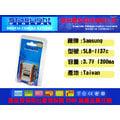 數位小兔【星光 SAMSUNG SLB-1137c 鋰電池】電池 一年保固I7另有 1137d,1237,0837,0837b