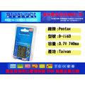 數位小兔【星光 Pentax D-li63 鋰電池】一年保固 T30,M30,M40,L36,V10,W30 也有D-li68,D-li72