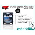 數位小兔【日本 Kenko PRO 1D UV MC 62mm 保護鏡】DMC 超薄框 多層鍍膜 UV鏡 PROTECTOR 公司貨 HOYA 代工