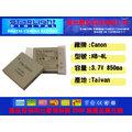 數位小兔 CANON NB-4L 鋰電池 IXUS IXY,110IS 100IS 40.50.55.60.65.70.75 IXY60.70.80.90,TX1