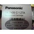 【國際牌電解水器濾心】「TK-7405C濾心」『適用 TK-7405/TK-7205電解水機 』〈原廠日製公司貨〉