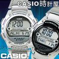 CSIO 時計屋 卡西歐手錶 W-756D-1A 學生首選必備款 多國時區 9組獨立倒數計時 全新 保固 附發票