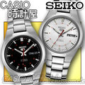 CASIO 時計屋 SEIKO精工五號 SNK613K1_SNK617K1 完美簡潔自動上鍊機械錶 全新有保固 附發票~