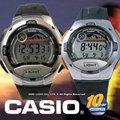 CASIO專賣店 手錶 W-753 潮汐運動休閒男錶 學生 當兵首選(另W-753D W-733H W-753 W-756)保固一年 開發票