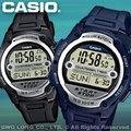 CASIO 手錶專賣店 國隆 W-756 膠質數字運動男錶 適合學生當兵使用(另W-756D)公司售有保固!開發票