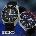 SEIKO 精工錶 國隆 SKX009K1 SKX013K1深藍鏡面魅力專業200米防水錶 膠質帶款!