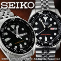 SEIKO 精工錶 國隆 SKX007K2 SKX013K2 日本機芯 200米專業潛水錶 玩家最愛 有保固