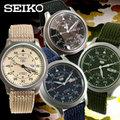 SEIKO 精工錶 國隆 SNK809K2_SNK803K2_SNK805K2 SNK807K2 (帆布軍用機械錶)全新貨 保固一年 開發票