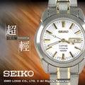 CASIO手錶專賣店 國隆 SEIKO手錶專賣 精工 SXA115P1白面半金鈦金屬女錶 閃耀上市~*超輕款(另SGG603P1)保固一年 開發票