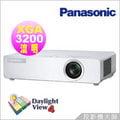 國際牌Panasonic PT-LB80U LCD液晶投影機★XGA,3200流明,第四代Daylight View亮彩技術,獨有免清濾網防塵設計,日本製造進口公司貨★