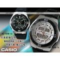 CASIO 時計屋 卡西歐手錶 AQ-164W 男錶 雙顯錶 膠質錶帶 黑 白 背光照明 防水 兩地時間 整點鬧鈴