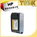 HP C6578D C6578A NO.78 彩色環保墨水匣 Deskjet 920c / 930c / 948c / 950c / 990cxi / 1180c / 1220c / 1280 / 3..