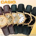 CASIO 手錶專賣店 國隆 LTP-1095Q 時尚指針數字女錶 真皮錶帶~簡約風格 讓您不失風采 開發票 保固ㄧ年