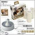*GOLD*加購 美國 Drinkwell 360 電動噴泉式飲水器【濾芯】