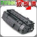 HP Q7553A 黑色 環保碳粉匣 適用 HP LaserJet LJ P2015 / P2015d / P2015n 雷射印表機★3000張