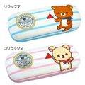Rilakkuma(輕鬆熊) 絨布眼鏡盒/文具盒/粉紅水藍2色分售   4930972329600
