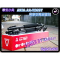 穩 數位小兔 外銷韓國 ARIA AA 726ST 腳架 輕便 可低角度 手把雲台 快拆 雙水平儀