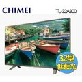 超級商店......CHIMEI奇美 32吋 液晶顯示器(TL-32A300)