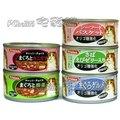 宅貓購☆富力鮮170克大罐貓罐【24罐入】