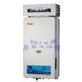 ☆林內牌 RUD-1237 數位恆溫大廈加強抗風屋外型熱水器☆送免運加安裝