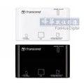 創見 Transcend P8 / RDP8 可攜式多合一讀卡機 (TS-RDP8K / TS-RDP8W)