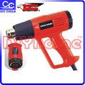 SHIN KOMI 熱風槍 (SH8668) 溫度燈號顯示 # L080602
