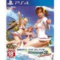 《PS4》【生死格鬥:沙灘排球 3 幸運】中文版~新品上市