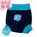 《Splash About 潑寶》Happy Nappy 游泳尿布褲 - 海軍藍 / 珊瑚綠條紋