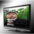 ☆CP 3C☆27吋寬螢幕 (16:10) 液晶螢幕/液晶電視 抗UV 壓克力保護鏡/護目鏡/防撞板 65.5x42x4.5 cm(3mm)
