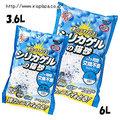 ☆米可多寵物精品☆日本IRIS雙層貓砂盆TIN-530用球砂貓砂SGN-36