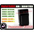 數位小兔 Panasonic PANASONIC DMW-BLB13 BLB13E DMC-G1 G1K GH1 GF1 充電器 相容 原廠電池 送車充 萬國電壓