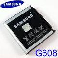 【三星 原廠電池】SAMSUNG G608/G-608 (無吊卡裝) 原廠電池 ~AB533640AU 880mAh