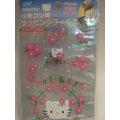 Hello Kitty(凱蒂貓) 遙控器密封套 2枚入 日本製  4521827400010