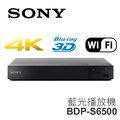 【 大林電子 】 SONY 索尼 3D 藍光播放機 BDP-S6500 《 快速啟動 支援USB 2D轉3D功能