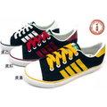 美迪-中國強-CH81經典帆布鞋-黑紅/黑黃/黑白~不濕不臭鞋墊-男女共用-台灣製