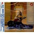 【RCA】Hofmann,Haydn & Mozart: Cello Concertos 霍夫曼,海頓,莫札特 : 大提琴協奏曲(Sol Gabetta嘉碧妲)