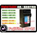數位小兔【Fujifilm NP45 NP-45 充電器】J10,J12,J100,J110w,J120,J150w,J250 NP-45A NP45 MINI90 MINI-90