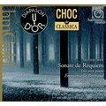 【hmGold】Greif : Sonate de Requiem 葛瑞夫:安魂奏鳴曲,鋼琴三重奏(Bertrand,Amoyel阿摩亞,Weithaas)(BBC四星)