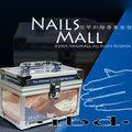 UV專用《美國IBD》可卸式凝膠專業組合《Nails Mall美甲美睫批發》