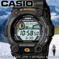 CASIO 手錶專賣店 G-Shock 國隆 G-7900-3D 戶外運動專用重裝備男錶 有潮汐月相 抗低溫(G-7900A五月天代言)開發票 保固一年
