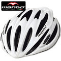 【MANGO-121 義大利】自行車安全帽(白).腳踏車.單車.小折.頭盔 P219-M121
